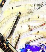 Central World, Bangkok — Stock Photo