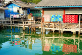 Thai floating village — Stock Photo