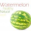 Watermelon — Stock Photo #12580175