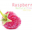 Fresh raspberry — Stock Photo #12580202