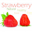 Strawberry — Foto de stock #12580240