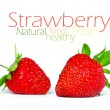 Strawberry — Foto de stock #12580245