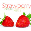 Strawberry — Stock Photo #12580245