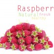 Fresh raspberry — Stock Photo #12741818