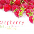 Fresh raspberry — Stock Photo #12741832