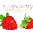 Strawberry — Stock Photo #12743068