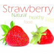 Strawberry — Foto de stock #12743122