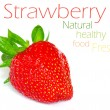 Strawberry — Stock Photo #12743140