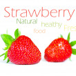 Strawberry — Foto de stock #13676379