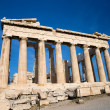 Parthenon on Acropolis in Athens — Stock Photo #33661623