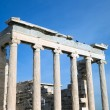 Parthenon on Acropolis in Athens — Stock Photo #34167033