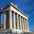 Parthenon on Acropolis in Athens — Stock Photo #34168927