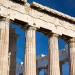 Parthenon on Acropolis in Athens — Stock Photo #34367921