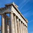 Parthenon on Acropolis in Athens — Stock Photo #34881281
