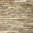 Stone background — Stock Photo #35445221