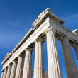 Parthenon on Acropolis in Athens — Stock Photo #36470879