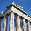 Parthenon on Acropolis in Athens — Stock Photo #38196203