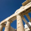 Stock Photo: Parthenon on Acropolis