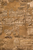 Hieroglyphic of pharaoh civilization in Karnak temple, Egypt — Stock Photo