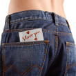 Sticker in your pocket jeans. The text - I love you. — Стоковая фотография