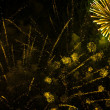 Beautiful fireworks — Stock Photo #31996297