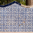 Portuguese ceramic tile painting — Stock Photo