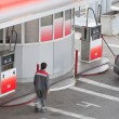 Stock Photo: Petrol pump