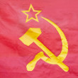 Hammer and sickle — Stock Photo #13195267