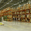 Warehouse — Stock Photo #13892484