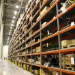Warehouse — Stock Photo #15864471