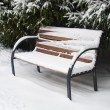 Stock Photo: The image of a snow-covered bench