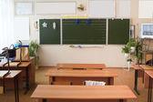 Blackboard in a classroom — Stock Photo