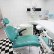 Stock Photo: Dental chair