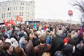 Protest manifestation — Stock Photo