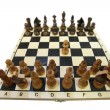 Stock Photo: Chessboard with the chess