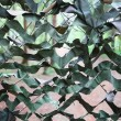 Camouflage net — Stock Photo