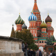 Stock Photo: St. Basil Cathedral
