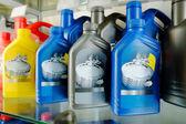 Oil in bottles — Stock Photo