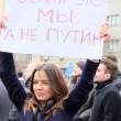 "Young woman with the poster ""Russia Is We not Putin"" in a time of a protest manifestation of muscovites against war in Ukraine — Stock Photo"