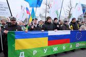 Manifestazione di protesta di moscoviti contro la guerra in Ucraina — Foto Stock