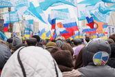 Protest manifestation of muscovites against war in Ukraine — Stock Photo