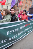 Members of protest manifestation of muscovites against war in Ukraine — Stock Photo