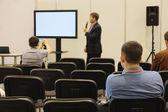 Reunión en una sala de conferencias — Foto de Stock