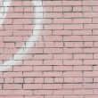Pink painted brick wall — Stock Photo