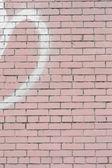 ピンクの塗られたレンガ壁 — ストック写真