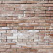 Stock Photo: Pink painted brick wall