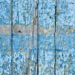 Fence weathered wood background — Stock Photo #14728613