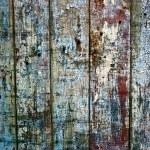 Fence weathered wood background — Stock Photo #14729867