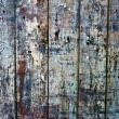 Fence weathered wood background — Stock Photo #14730063