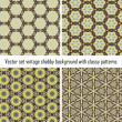 Vector set vintage background classical patterns — Stockvektor #15405279